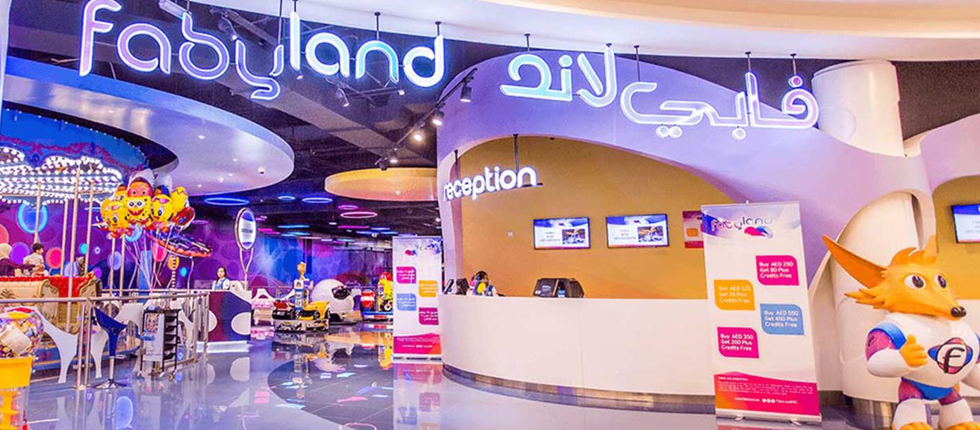 Vox Cinema at Nakheel mall