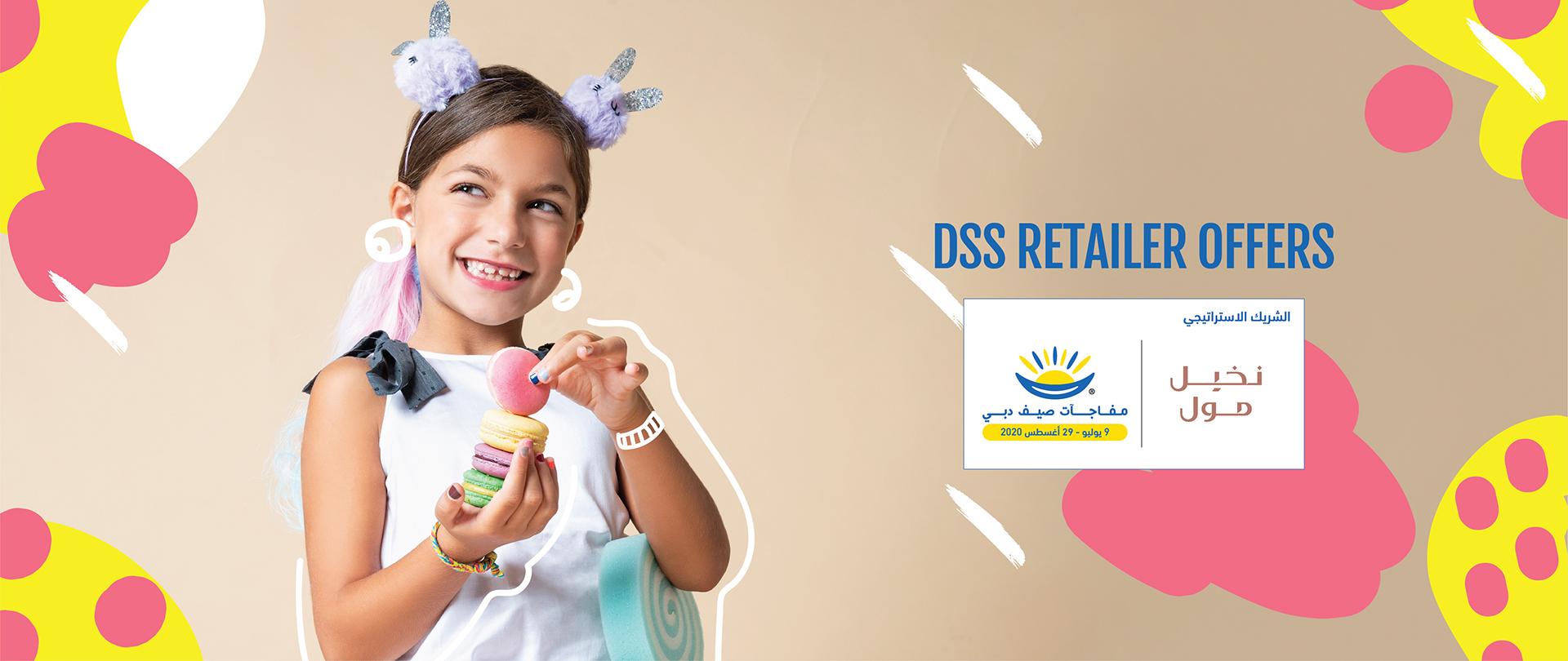 DSS Retailer Offer