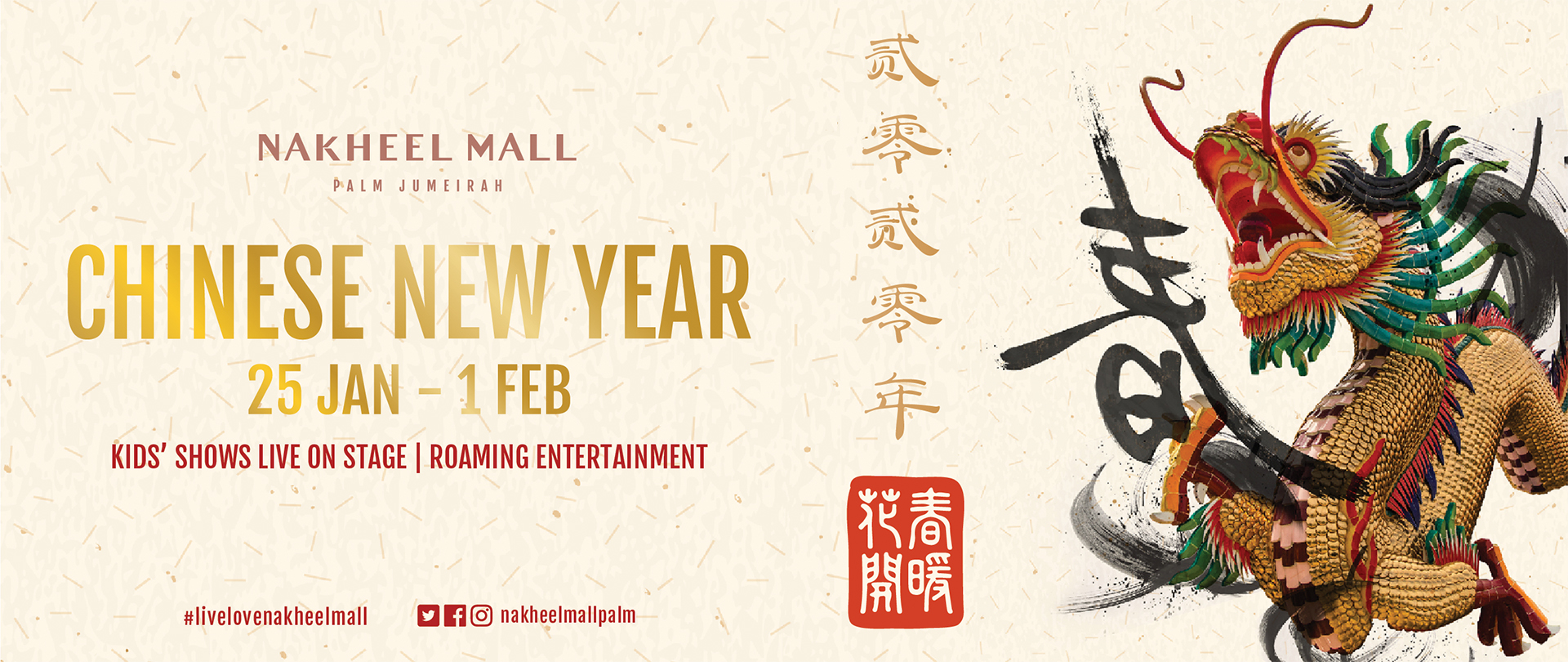 Chinese-New-Year-at-Nakheel-Mall