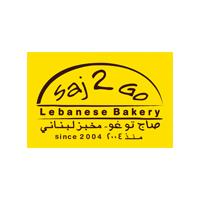 Saj 2 Go | Fresh Bread in Nakheel Mall