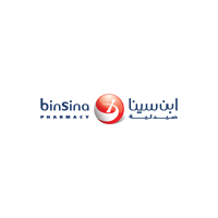 Bin Sina Pharmacy nakheel mall